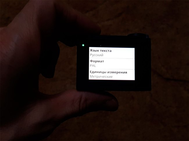 Русский интерфейс камеры Garmin Virb Ultra 30