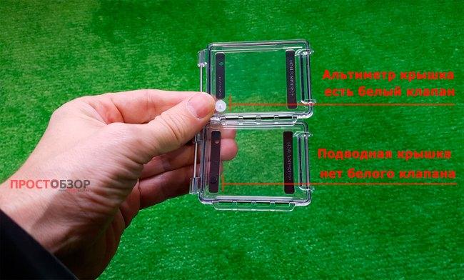Сравнение защитных крышек камеры Garmin Virb Ultra 30