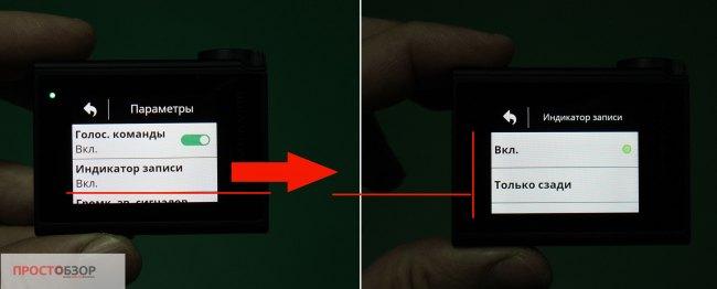 Управление светодиодными сигналами камеры Virb Ultra 30