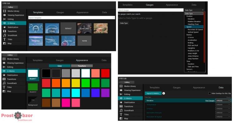 Работа с внешними датчиками в программе Garmin Virb Edit