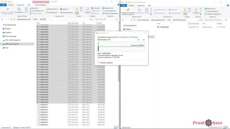 Скорость передачи видео-файлов с камеры Virb 360 на ПК