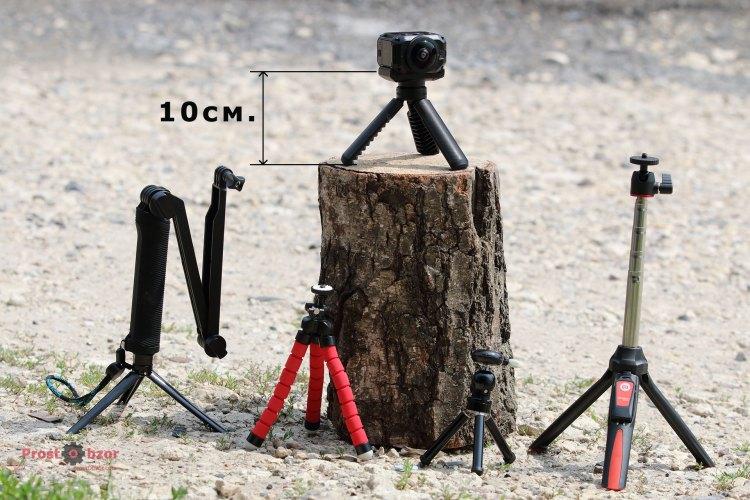 Виды триповодов для экшн-камеры Garmin Virb 360