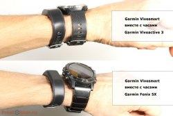 Сравнение трекера Garmin Vivosport vs Fenix 5X, Vivoactive 3 на руке