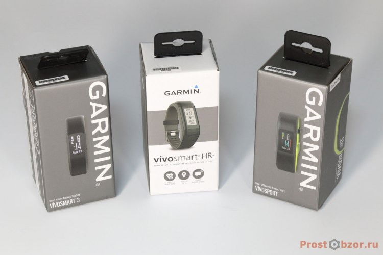 Внешний вид коробок трекеров активности Garmin Vivo