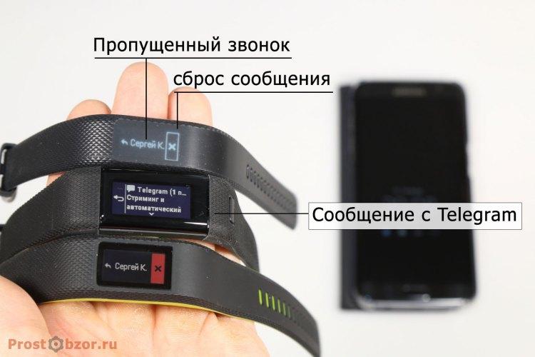 Примеры сообщений через Bluetooth