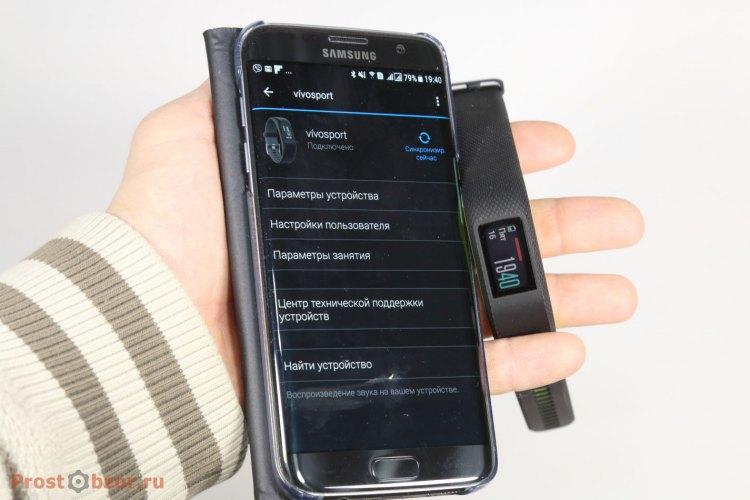 Подключение к телефону по Bluetooth