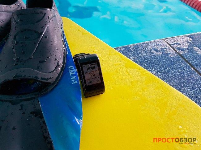 Garmin Vivoactive HR плавание в бассейне
