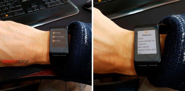 Уведомления через Bluetooth