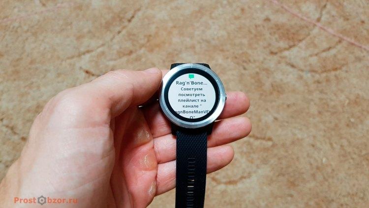Bluetooth уведомления в часах Garmin Vivoactive 3