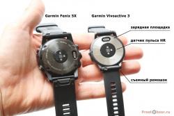 Сравнение сасов Garmin Vivoactive 3 vs Garmin Fenix 5X