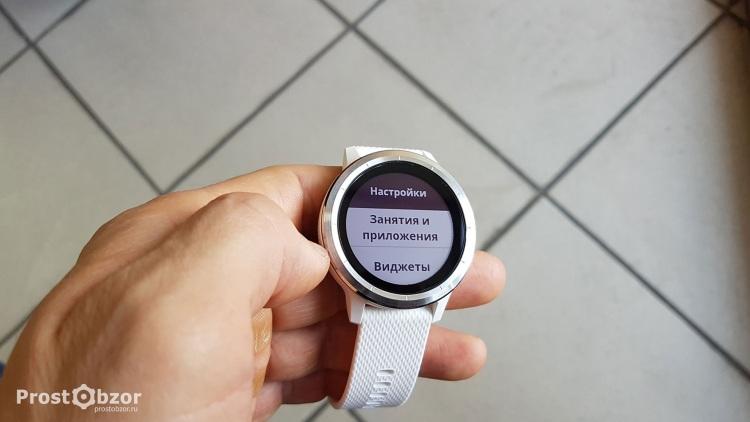 Русский интерфейс часов Garmin Vivoactive 3
