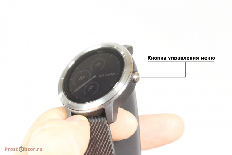 Управляющая кнопка меню часов Garmin Vivoactive 3