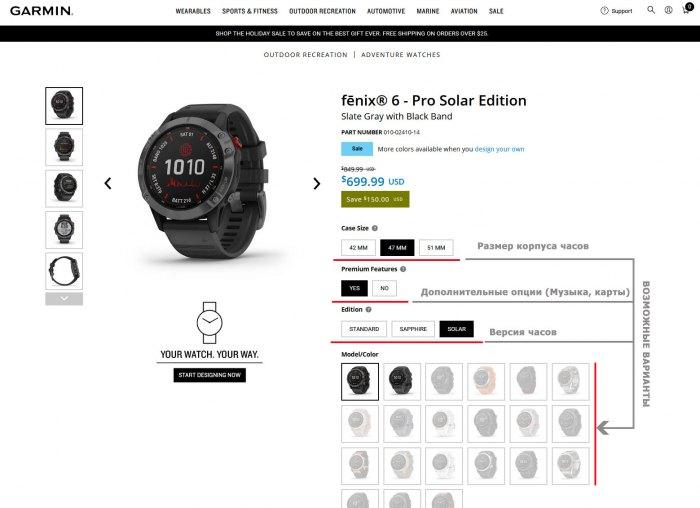 Как выбрать часы Garmin Fenix 6 по параметрам