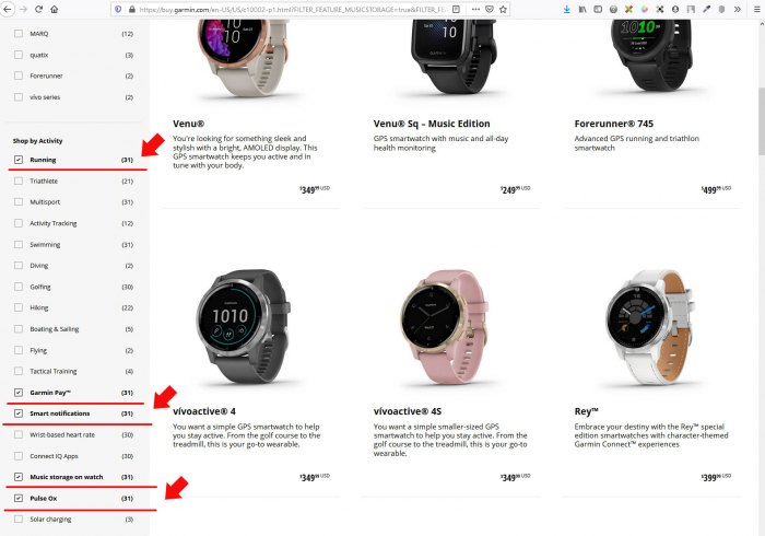 Фильтр выбора опций часов Garmin