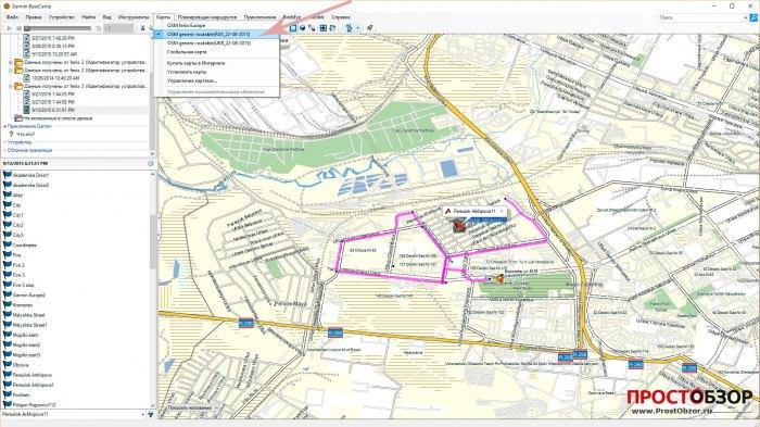 Как выбрать карту в Garmin BaseMap