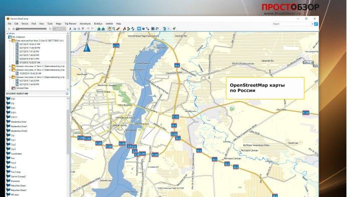 OpenStreetMap карты в Garmin BaseCamp