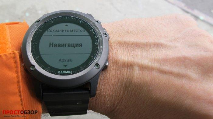 GPS-навигация Fenix 3 - меню Навигация
