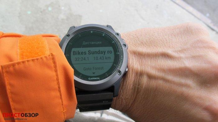 GPS-навигация Fenix 3 - выбор маршрута
