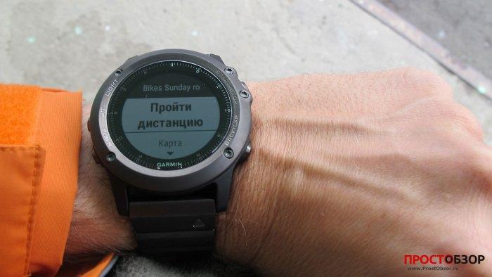 GPS-навигация Fenix 3 - меню Пройти дистанцию
