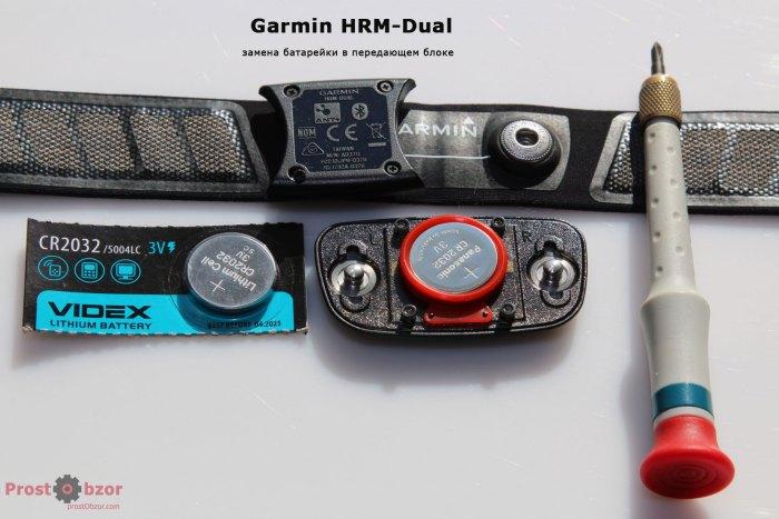 Замена батарейки в кардио-ремне Garmin HRM-Dual