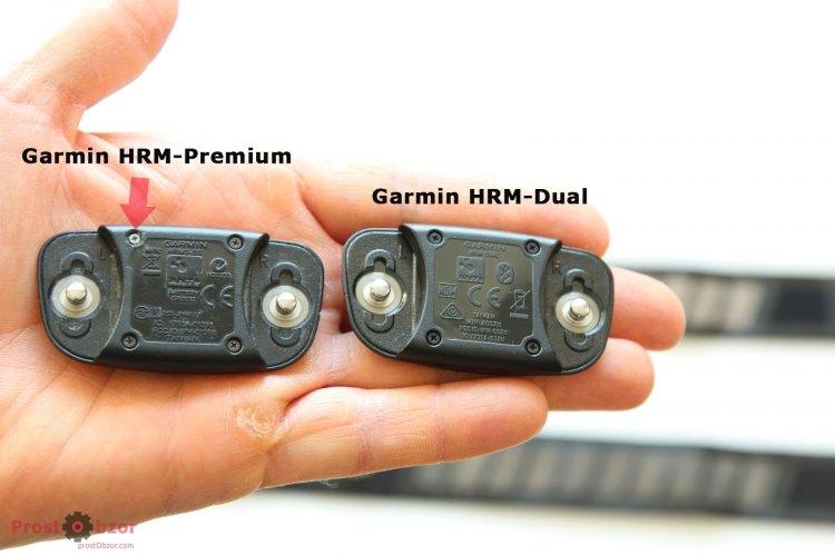Сравнение передающих площадок кардио-ремней HRM-Dual и HRM-Premium
