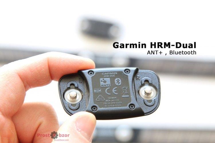 Передающая площадка кардио-пульсометра Garmin HRM-Dual