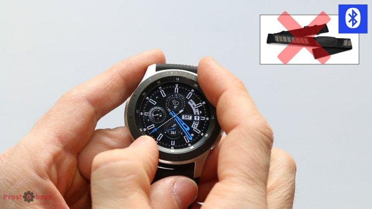 Sasmung Galaxy Watch 46mm не поддерживает Bluetooth пульсометры