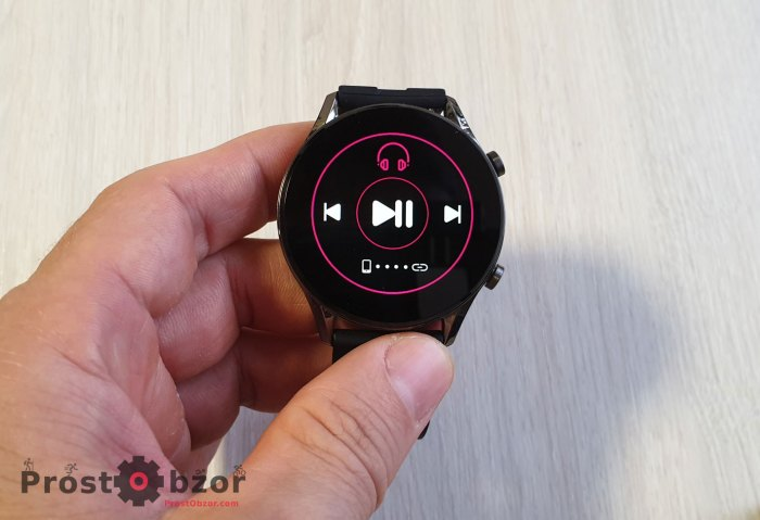 music-control
