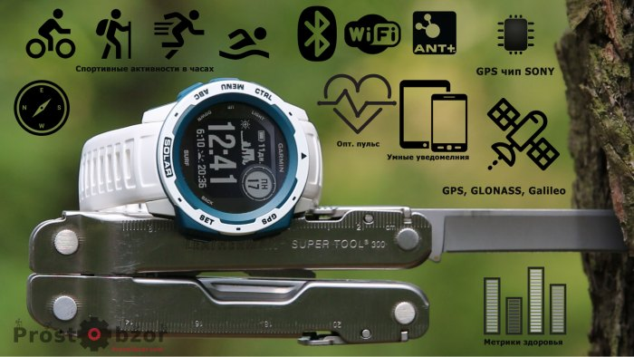 Встроенные датчики часов Garmin Instinct Solar