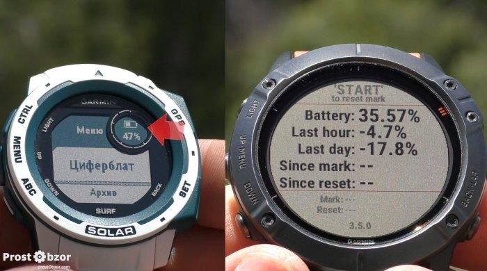 учет солнечной зарядки в часах Garmin Instinct Solar - Fenix 6X Pro Solar