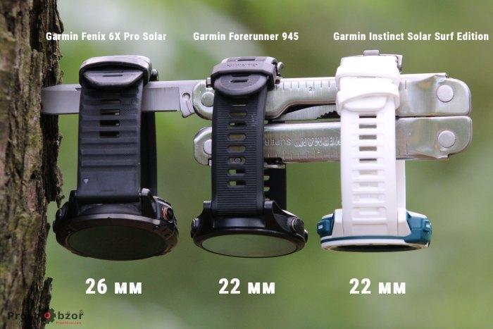 Ширина силиконового ремешка Garmin Instinct Solar - Fenix 6X Pro Solar -  Forerunner 945