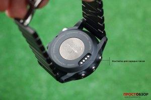 площадка зарядки часов Fenix 3