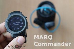часы MARQ Commander - внешний вид и дизайн