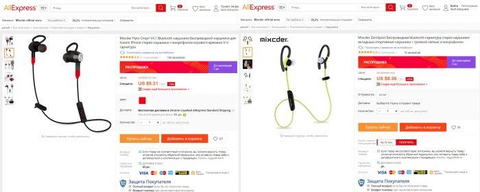Цена на наушники Характеристика Mixcder Flyto Спорт и Mixcder ZeroSport