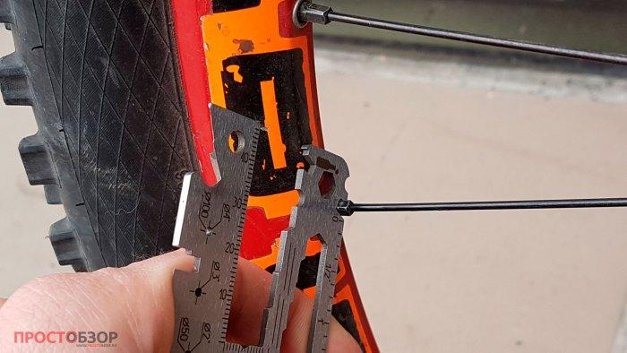 Вело-ключ Мультитул RTF Universal 2.0