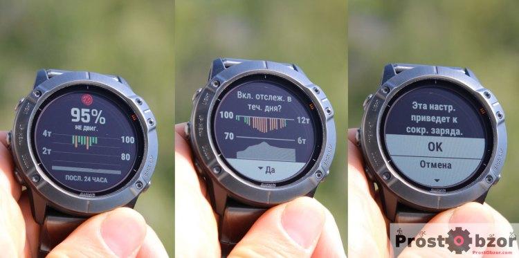 Настройка Пульсоксиметра в часах Garmin Fenix 6X Pro Solar