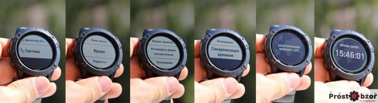 Как синхронизировать время в часах Garmin
