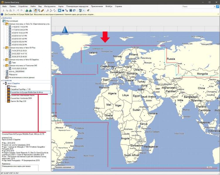 Границы карт в программе Garmin BaseCamp
