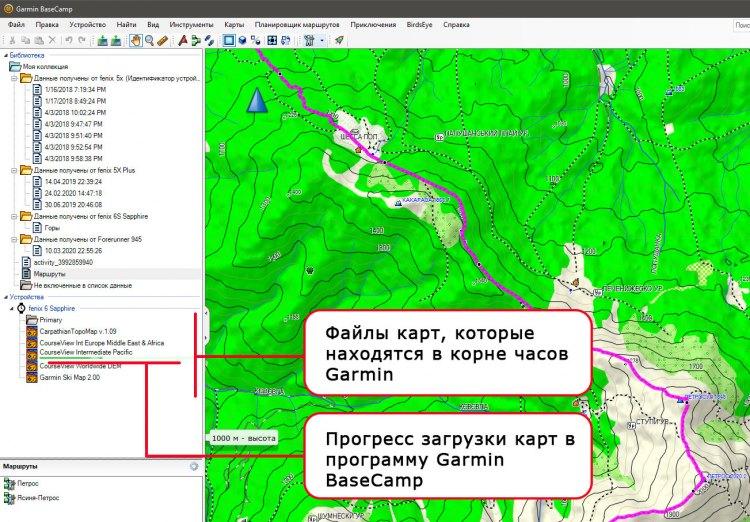Как посмотреть карты в Garmin BaseCamp