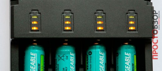 Индикаторы зарядки Nitecore Intellicharger