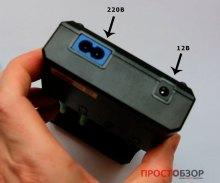 Вид на разъемы зарядного устройства Intellicharger