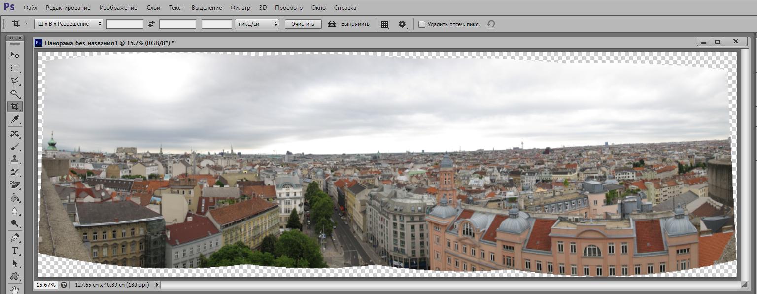 как сделать панорамную картинку можете