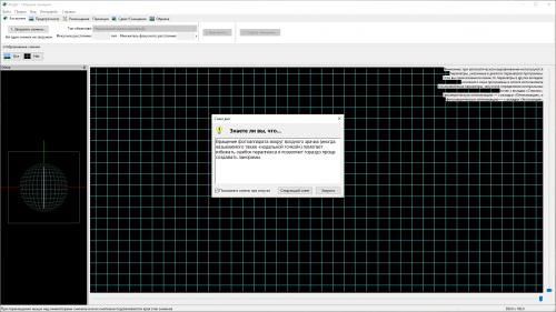 бесплатная программа для создания панорам - Hugin - окно программы