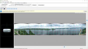 бесплатная программа для создания панорам - Hugin - обработка панорамы