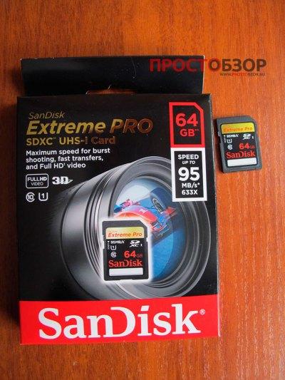 Из чего состоит поставка SD -карты SanDisk SDXC Extreme Pro 64GB UHS-I