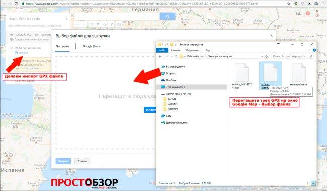 Добавление и создание своей карты на Google Map - шаг 3