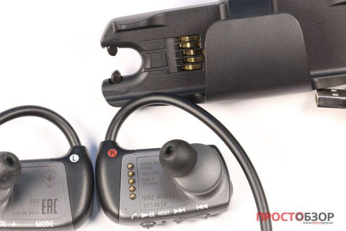 Контакты док-станции Sony Walkman NWZ-WS613 и ушей