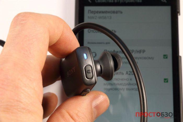 Bluetooth индикатор подключения плеера Sony Walkman NWZ-WS613
