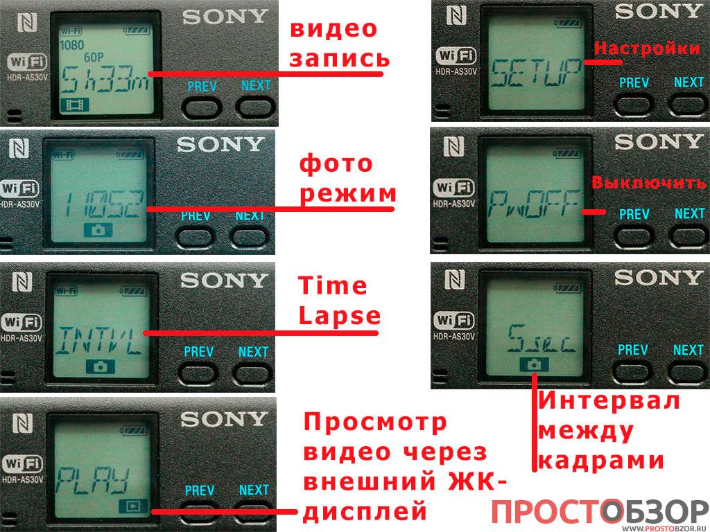 режим фото timelapse