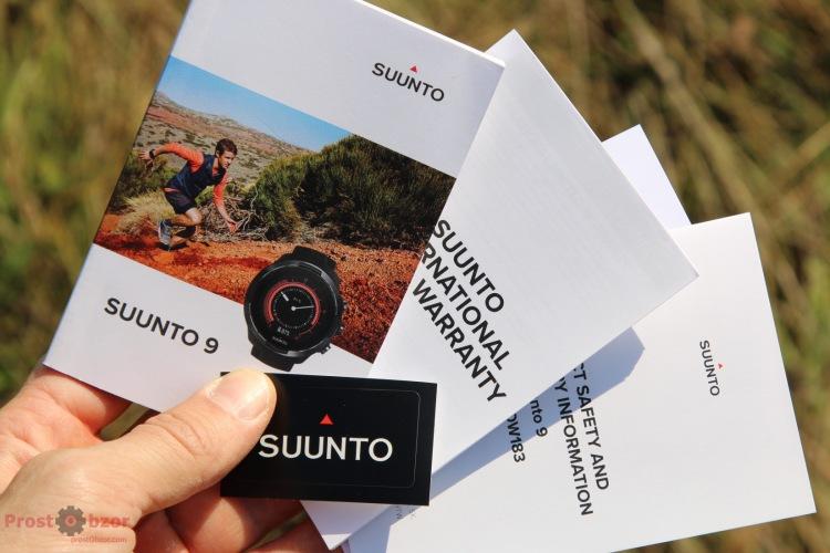suunto9-manuals